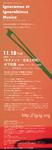 poster_kinoshita.png