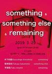 something201903ちらし軽め.jpg